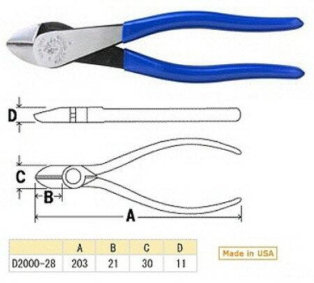 【工具】KLEIN TOOLS(クラインツール) D2000-28 ロングハンドル超硬ニッパー 【458】