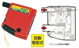 【計測用具】【下げ振り】タジマツール(TJMデザイン)ピーキャッチ700【451】