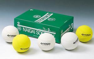 【野球ボール】ナイガイ(内外ゴム)ソフト検定3号球 半ダース(6個入)SB3C【350】