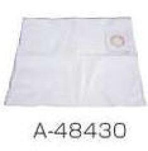 集じん機用紙パック(5枚入り) マキタ A-48430【460】