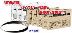 H60eco バンドソー用替刃 アサダ Bi-Metal 14/18【460】【ラッキーシール対応】