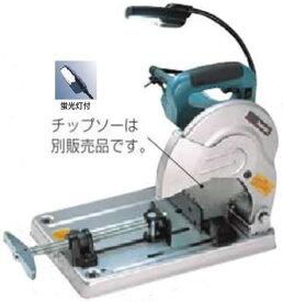 【送料込み】190mm チップソー切断機 マキタ LC0700F【460】