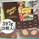 ★ハワイアンホースト マカダミアナッツチョコレート 大容量 14oz(397g)28粒★アロハマックス Hawaiian Host ALOHA MACS HAWAII お土産 海外土産 ミルクチョコレ