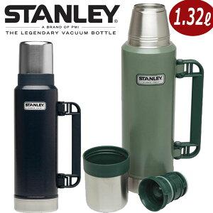 ★STANLEY★クラシック 真空断熱ボトル 1.32L★CLASSIC VACUUM BOTTLE 水筒 おしゃれ スタンレー スタンレイ 1.4QT 1.3Lクラシックバキュームボトル ステンレス水筒 魔法瓶 アウトドア インスタ インテリ