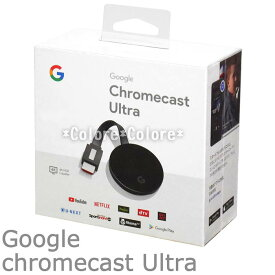 ★chromecast Ultra★ご利用のテレビにYOU TUBEなどの動画を再生★GA3A00416A16 4K対応 クロームキャストウルトラ Google グーグル スマートフォン 第三世代 チャコール HDMI ストリーミング chromecast クロームキャスト google クローム キャスト