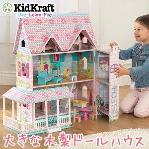 【KidKraft】大型ドールハウス Abbey Manor DOLL HOUSE★アビーマナードールハウス 木製 人形用 建物 3階建て キッドクラフト 女の子用 インテリア おしゃれ 可愛い 誕生日 クリスマスプレゼントおも