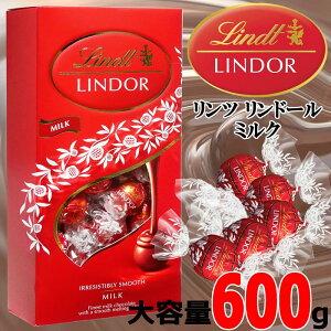 ★リンツ★リンドール★ミルク チョコレート/600g ...