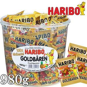 HARIBO★ハリボ★ゴールドベア大容量980g/約100袋入り/GOLDBARENドラム入り/濃縮還元グミ/グミ/お徳用/小分け/配布用お菓子/業務用/お得用
