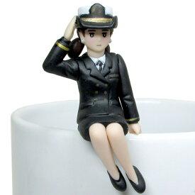自衛隊グッズ 女性自衛官のフチ子 制服 海上自衛隊