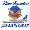 自衛隊グッズ 彫金マグネット ブルーインパルス T−4&マーク