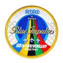 自衛隊グッズ Blue Impulse ブルーインパルス 2020 ツアーパッチ ベルクロ無し (カメオカ) 白