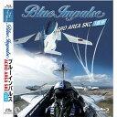 自衛隊グッズ ブルーインパルス Blue Impulse Acro Area SKC DVD