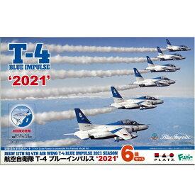 自衛隊グッズ プラモデル 1/144 T-4 ブルーインパルス 2021 塗装済キット 6機セット
