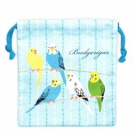 セキセイインコ 小鳥シリーズ 巾着袋 巾着ポーチ 小鳥 せきせいいんこ 送料無料