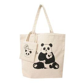 パンダ 上ファスナー トートバッグ ミニバッグが付いて便利!エコバッグ サブバッグ レッスンバッグ 帆布バッグ ぱんだ panda 送料無料