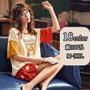 レディースパジャマ 半袖と短パンの上下2点セット 女性用パジャマ M/ L/XL/XXL 綿 夏 超カワイイ半袖短パンの上下セ…