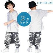 ダンス衣装ヒップホップtシャツ男の子女の子子供服