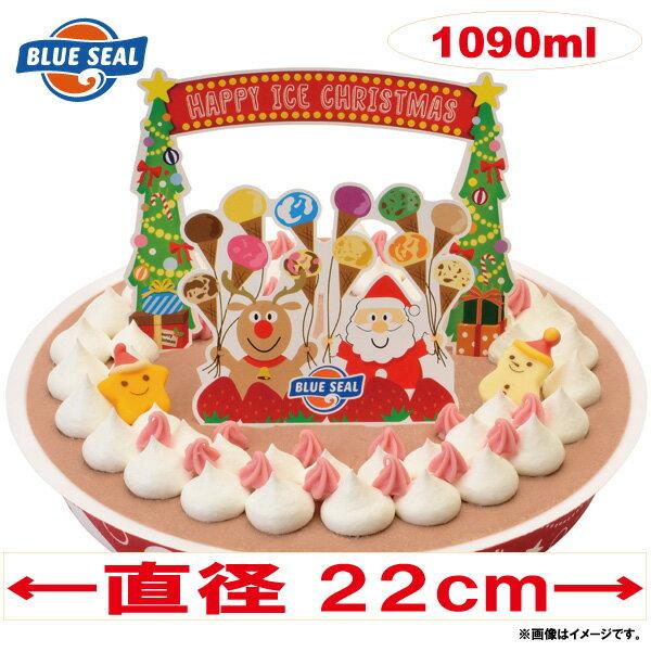 【クリスマスケーキ】チョコアイスケーキ(2017ブルーシール)