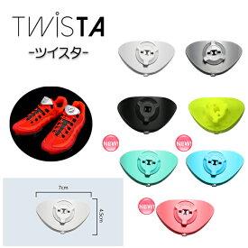 TWISTA ツイスタ しっかり固定 結ばない 靴ひも ダイヤル式ロック NHK まちかど情報室 くつひも