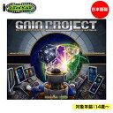 送料無料 テラミスティカ ガイアプロジェクト 日本語版 ボードゲーム テンデイズゲームズ 対象年齢14歳〜