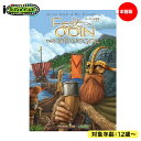 オーディンの祝祭 拡張 ノース人 日本語版 ボードゲーム カードゲーム おもちゃ 知育玩具 テンデイズゲームズ 対象年齢12歳〜
