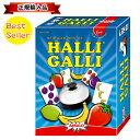 送料無料 ハリガリフルーツゲーム AMIGO アミーゴ 知育玩具 パーティーゲーム スピードゲーム ベストセラー おもちゃ …
