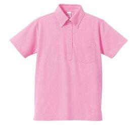 ca1b2d72235252 ポロシャツ メンズ レディース 半袖 無地 ピンク 桃 xs s m l xl 2l 3l 4l 5l 大きいサイズ