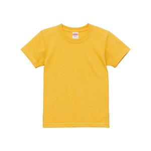 Tシャツ キッズ メンズ レディース 半袖 無地 黄色 イエロー 90 100 110 120 130 140 150 160 綿100% tシャツ シャツ トップス 厚手 男 女 ユニセックス 丈夫 カジュアル 子供 ジュニア ブランド スポーツ