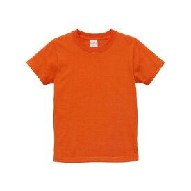 Tシャツ キッズ メンズ レディース 半袖 無地 オレンジ 橙 90 100 110 120 130 140 150 160 綿100% tシャツ シャツ トップス 厚手 男 女 ユニセックス 丈夫 カジュアル 子供 ジュニア ブランド スポーツ おしゃれ かっこいい カラー 色 コットン シンプル ゆったり こども