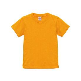 Tシャツ キッズ メンズ レディース 半袖 無地 オレンジ 黄色 90 100 110 120 130 140 150 160 綿100% tシャツ シャツ トップス 厚手 男 女 ユニセックス 丈夫 カジュアル 子供 ジュニア ブランド スポーツ おしゃれ かっこいい カラー 色 コットン シンプル ゆったり こども
