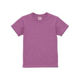 Tシャツ キッズ メンズ レディース 半袖 無地 パープル 紫 90 100 110 120 130 140 150 160 綿100% tシャツ シャツ トップス 厚手 男 女 ユニセックス 丈夫 カジュアル 子供 ジュニア ブランド スポーツ おしゃれ かっこいい カラー 色 コットン シンプル ゆったり こども