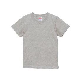 Tシャツ キッズ メンズ レディース 半袖 無地 白 ベージュ 90 100 110 120 130 140 150 160 綿100% tシャツ シャツ トップス 厚手 男 女 ユニセックス 丈夫 カジュアル 子供 ジュニア ブランド スポーツ おしゃれ かっこいい カラー 色 コットン シンプル ゆったり こども