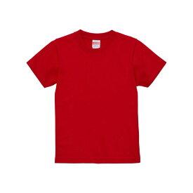 Tシャツ キッズ メンズ レディース 半袖 無地 赤 レッド 90 100 110 120 130 140 150 160 綿100% tシャツ シャツ トップス 厚手 男 女 ユニセックス 丈夫 カジュアル 子供 ジュニア ブランド スポーツ おしゃれ かっこいい カラー 色 コットン シンプル ゆったり こども