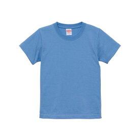 Tシャツ キッズ メンズ レディース 半袖 無地 青 ブルー 90 100 110 120 130 140 150 160 綿100% tシャツ シャツ トップス 厚手 男 女 ユニセックス 丈夫 カジュアル 子供 ジュニア ブランド スポーツ おしゃれ かっこいい カラー 色 コットン シンプル ゆったり こども