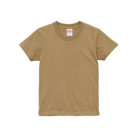 Tシャツ キッズ メンズ レディース 半袖 無地 カーキ 緑 90 100 110 120 130 140 150 160 綿100% tシャツ シャツ トップス 厚手 男 女 ユニセックス 丈夫 カジュアル 子供 ジュニア ブランド スポーツ おしゃれ かっこいい カラー 色 コットン シンプル ゆったり こども