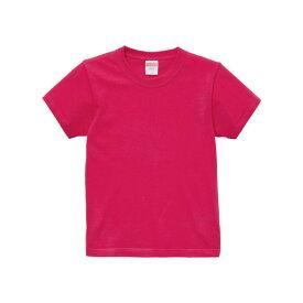 Tシャツ キッズ メンズ レディース 半袖 無地 ピンク 桃 90 100 110 120 130 140 150 160 綿100% tシャツ シャツ トップス 厚手 男 女 ユニセックス 丈夫 カジュアル 子供 ジュニア ブランド スポーツ おしゃれ かっこいい カラー 色 コットン シンプル ゆったり こども