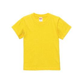 Tシャツ キッズ メンズ レディース 半袖 無地 黄色 イエロー 90 100 110 120 130 140 150 160 綿100% tシャツ シャツ トップス 厚手 男 女 ユニセックス 丈夫 カジュアル 子供 ジュニア ブランド スポーツ おしゃれ かっこいい カラー 色 コットン シンプル ゆったり こども