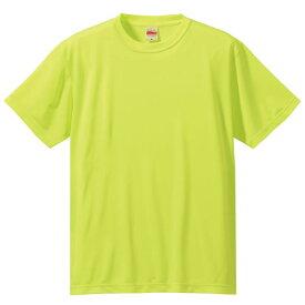Tシャツ キッズ メンズ レディース 半袖 無地 黄色 イエロー 130 140 150 160 ドライ 速乾 スポーツ uv tシャツ シャツ トップス 男 女 ユニセックス ポリエステル100% 丈夫 カジュアル 子供 ジュニア ブランド カット おしゃれ かっこいい 色 シンプル ゆったり 吸汗 蛍光
