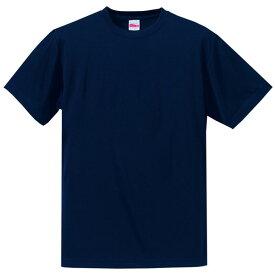 Tシャツ キッズ メンズ レディース 半袖 無地 ネイビー 紺 130 140 150 160 ドライ 速乾 スポーツ uv tシャツ シャツ トップス 男 女 ユニセックス ポリエステル100% 丈夫 カジュアル 子供 ジュニア ブランド カット おしゃれ かっこいい カラー 色 シンプル ゆったり 吸汗