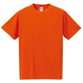 Tシャツ キッズ メンズ レディース 半袖 無地 オレンジ 橙 130 140 150 160 ドライ 速乾 スポーツ uv tシャツ シャツ トップス 男 女 ユニセックス ポリエステル100% 丈夫 カジュアル 子供 ジュニア ブランド カット おしゃれ かっこいい カラー 色 シンプル ゆったり 吸汗