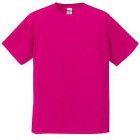 Tシャツ キッズ メンズ レディース 半袖 無地 ピンク 桃 130 140 150 160 ドライ 速乾 スポーツ uv tシャツ シャツ トップス 男 女 ユニセックス ポリエステル100% 丈夫 カジュアル 子供 ジュニア ブランド カット おしゃれ かっこいい カラー 色 シンプル ゆったり 吸汗