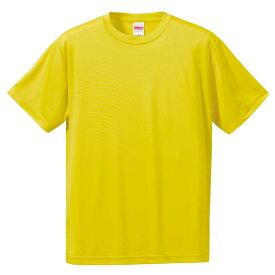 Tシャツ キッズ メンズ レディース 半袖 無地 黄色 イエロー 130 140 150 160 ドライ 速乾 スポーツ uv tシャツ シャツ トップス 男 女 ユニセックス ポリエステル100% 丈夫 カジュアル 子供 ジュニア ブランド カット おしゃれ かっこいい カラー 色 シンプル ゆったり 吸汗