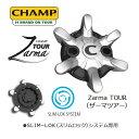 【メール便対応】CHAMP(チャンプ)SLIM-LOK SYSTEM スパイク 鋲 18ピース入り 【Zarma TOUR(ザーマツアー)】 【T…