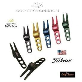 スコッティキャメロン【直輸入】 ピボットツール(カラー) (グリーンフォーク) Scotty Cameron Pivot Tool(オリジナル)【Tokyo新橋店】