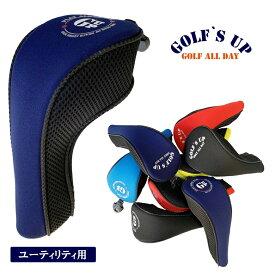 ☆SURF & GOLF`S UP 【メッシュタイプ ヘッドカバー♪】 ユーティリティ用ヘッドカバーサーフ&ゴルフズアップ