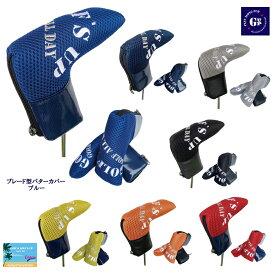 ☆SURF & GOLF`S UP 【ニューメッシュ パターカバー♪】 ブレード型パターカバーサーフ&ゴルフズアップ
