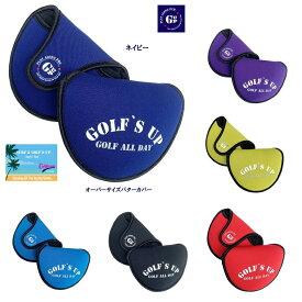 ☆SURF & GOLF`S UP 【ニューオーバーサイズ パターカバー♪】ネオプレーン素材 マレット型パターカバーサーフ&ゴルフズアップ