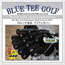 BLUE TEE GOLF California ストレッチ素材 アイアン用 ヘッドカバー【単品販売】オーバーサイズ対応 ☆ブルーティーゴルフ