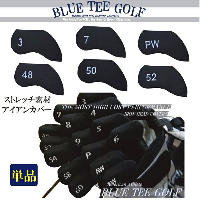 ☆ブルーティーゴルフ BLUE TEE GOLF California ストレッチ素材 アイアン用 ヘッドカバー【単品販売】オーバーサイズ対応