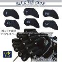 ☆ブルーティーゴルフ BLUE TEE GOLF California ストレッチ素材 アイアン用 ヘッドカバー 6本セット【5〜Pwセッ…